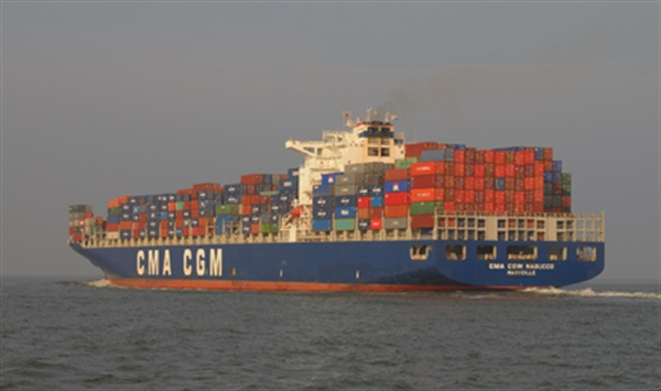 Containerschip - internationaal Noordzee